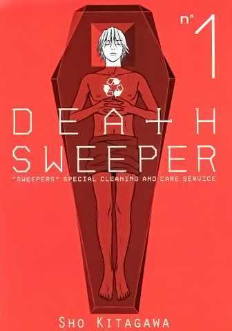 Death Sweeper том 1