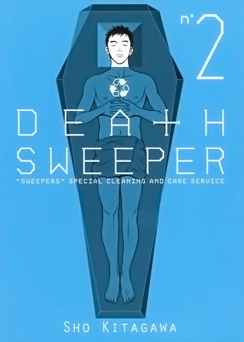 Death Sweeper том 2