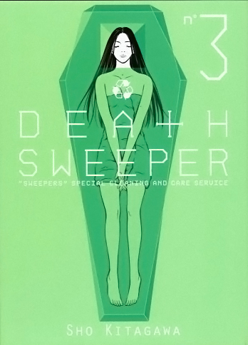 Death Sweeper том 3