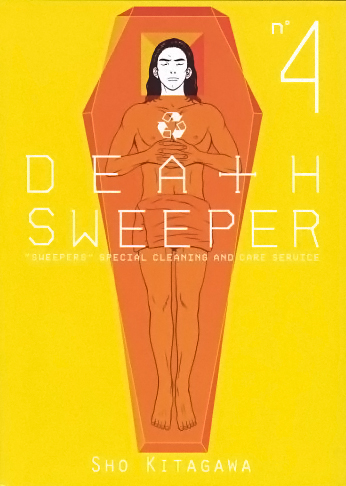 Death Sweeper том 4