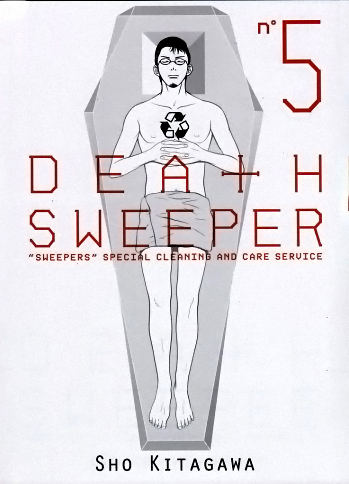 Death Sweeper том 5